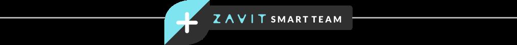 zavit-smart-team